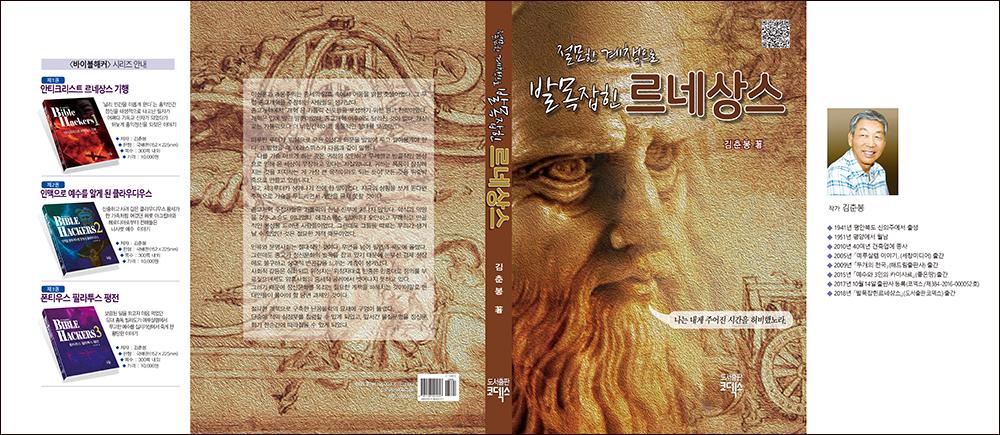 balmokBookcover_02.jpg