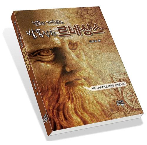 balmokBookcover_01.jpg