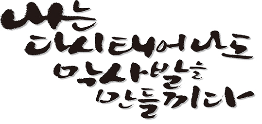 yacheon_bodo0.jpg